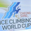 Report From 2011 Ice Climbing World Cup In Cheongsong, South Korea